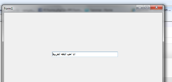 Arabic_codesnippet_on_Dani.png 37.07 KB