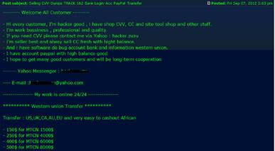 dweb-hackers